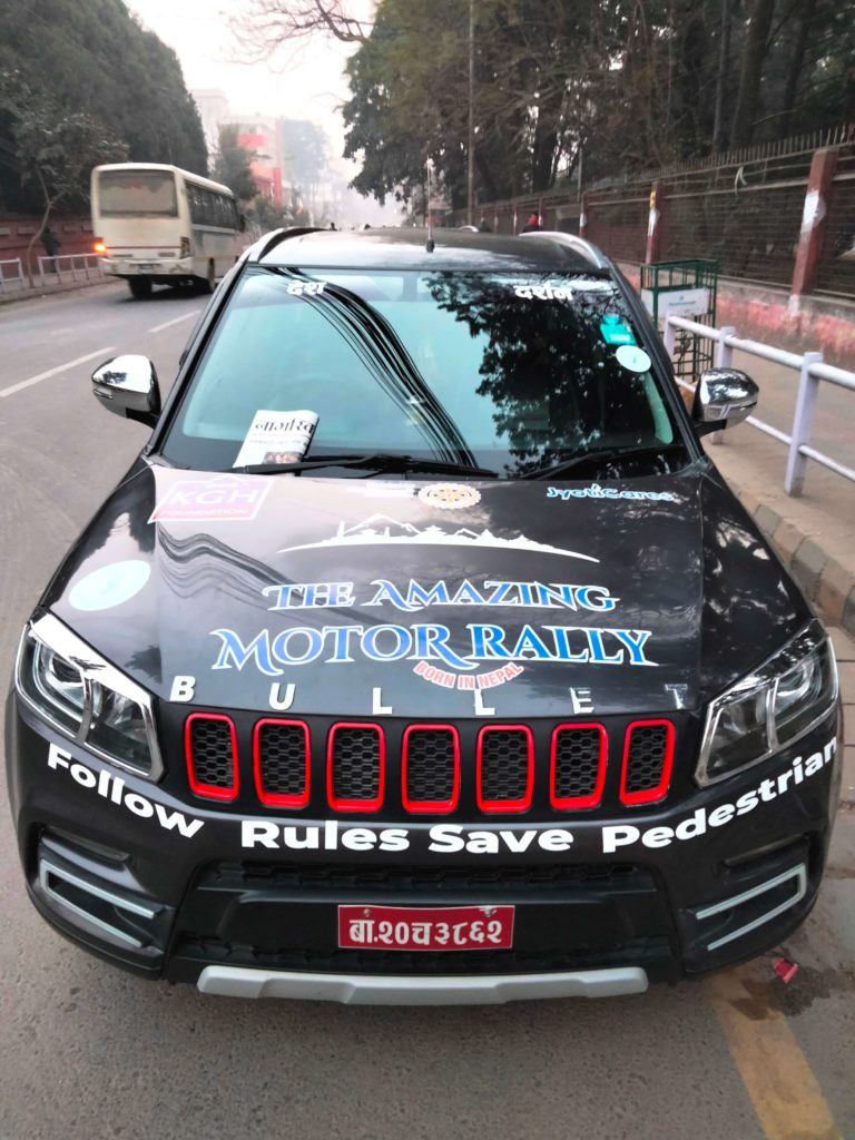 A participating vehicle at The Amazing Motor Rally 2021